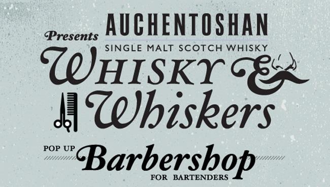 Whisky & Whiskers: afeitado y single malt