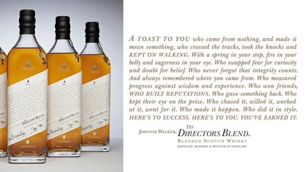 Johnnie Walker Directors Blend, la edición 2012