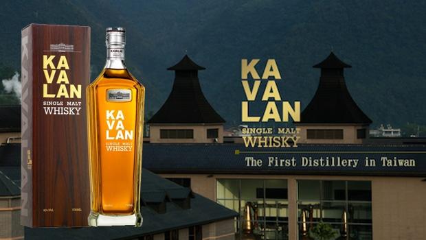 Kavalan, whisky made in Taiwan