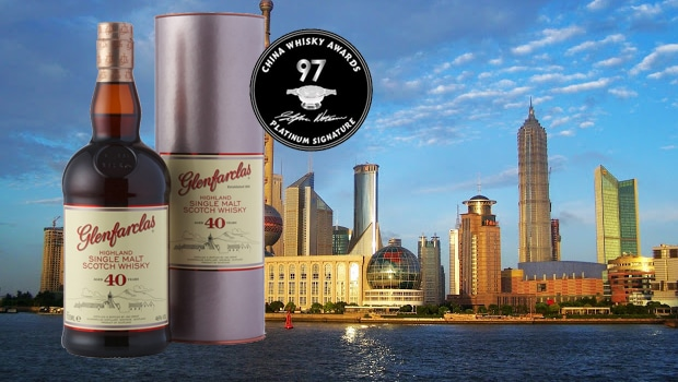 Glenfarclas triunfa en los China Whisky Adwards