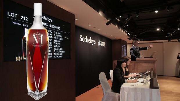 The Macallan Imperiale M Decanter, el whisky más caro del mundo