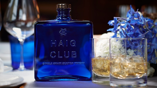 haig-club-precio