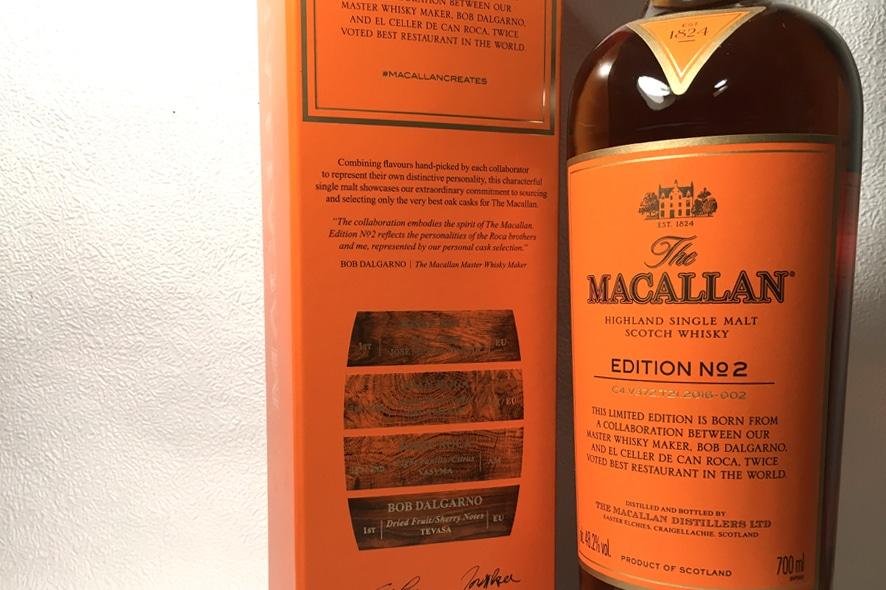 The Macallan Edition NO. 2