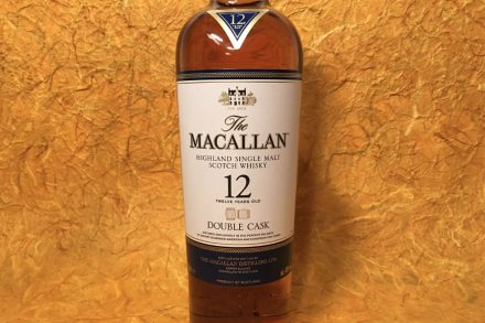 The Macallan Double Cask 12