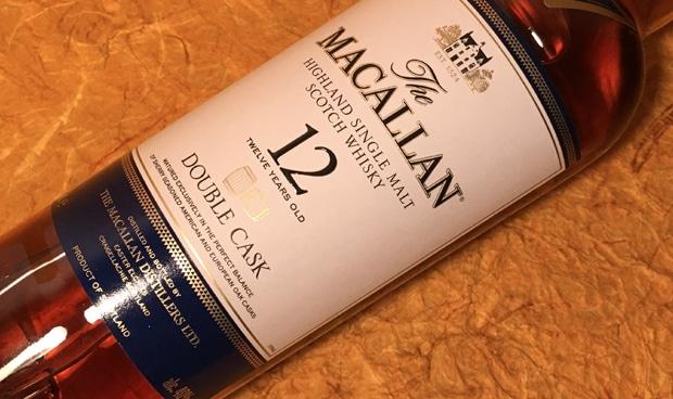 The Macallan Double Cask 12