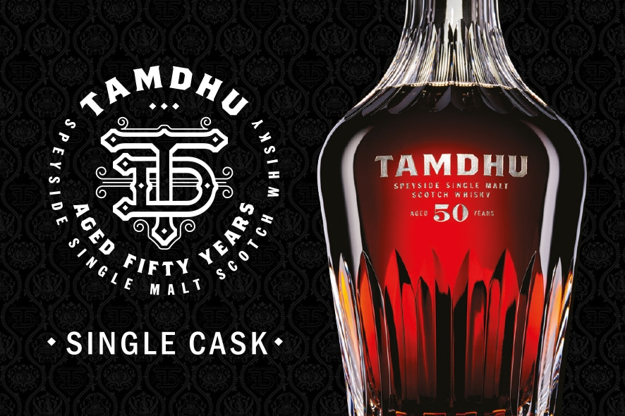 Tamdhu 50, celebrando 120 años de Tamdhu