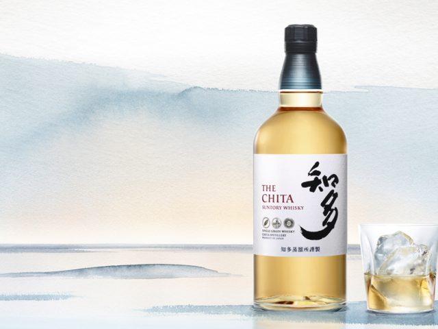 The Chita, whisky de grano de Suntory