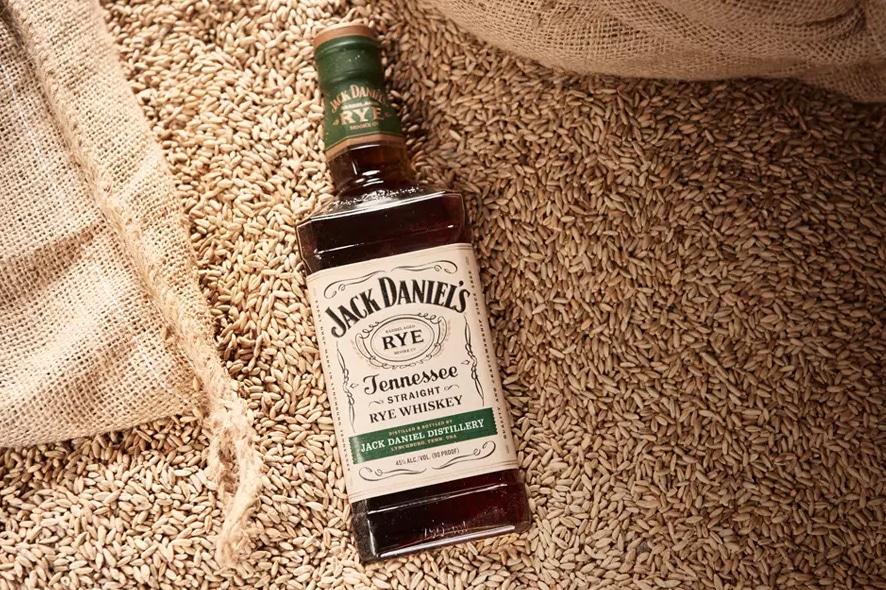 Nuevo Jack Daniel's Tennessee Rye