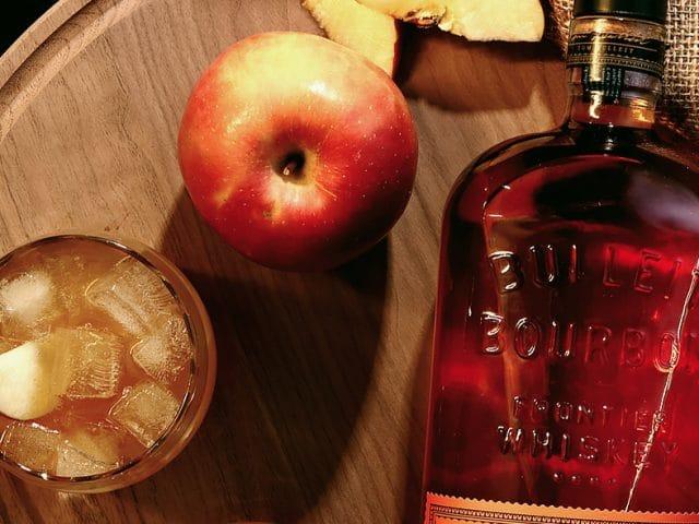 Cóctel: Apple Punch by Bulleit Bourbon