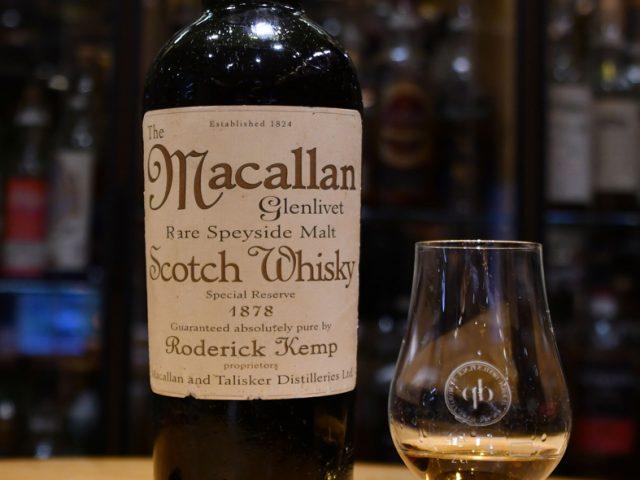 Copa de Macallan falsa - Todo Whisky