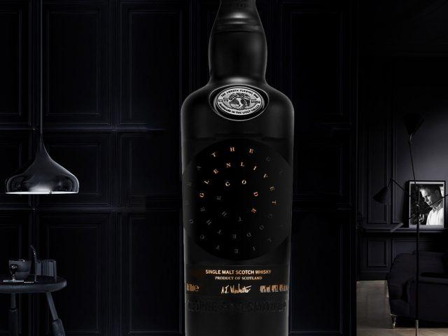 The Glenlivet Code - Todo Whisky