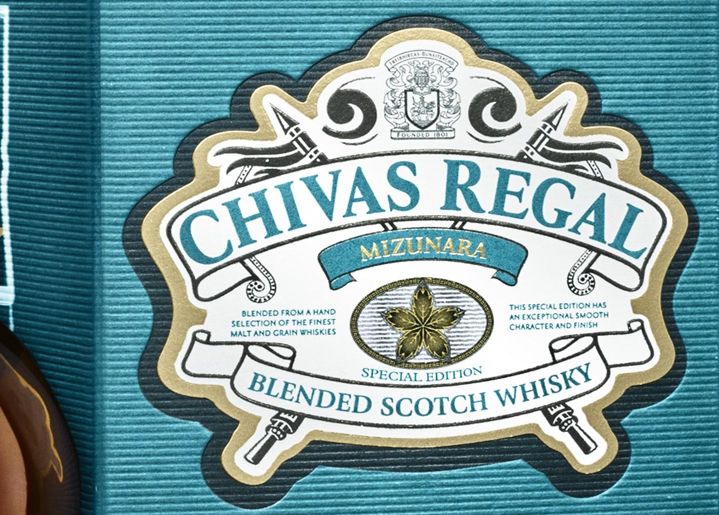 Chivas Barricas de Mizunara - Todo Whisky