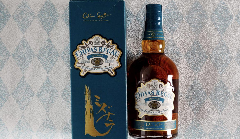 Chivas Regal Mizunara - Todo Whisky