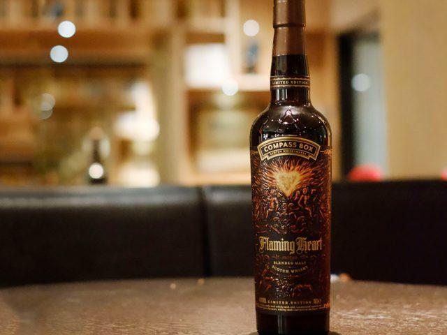 Compass Box Flaming Heart 2018 - Todo Whisky