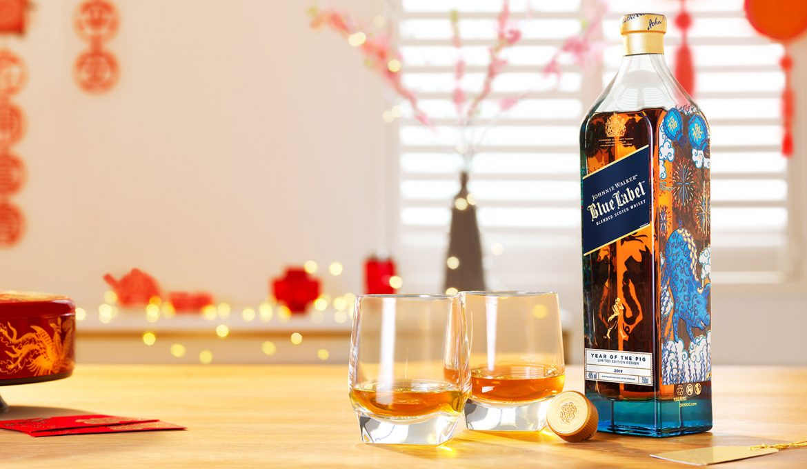 Blue Label Year of the Pig - Todo Whisky