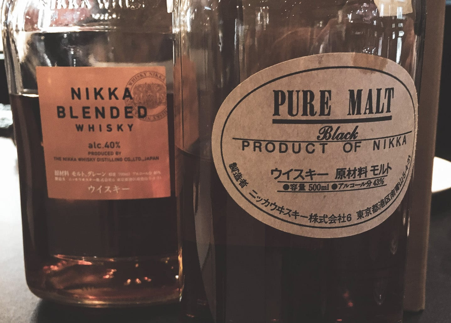 Menos whiskies japoneses - Todo Whisky