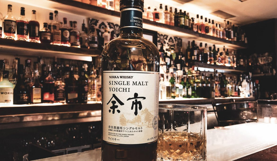 Yoichi Single Malt - Todo Whisky