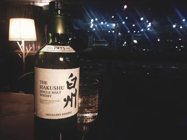 Hakushu Distiller's Reserve - Todo Whisky