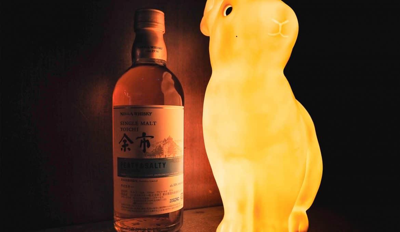 Hacia la definición de whisky japonés