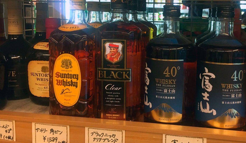 La nueva regulación del whisky japonés
