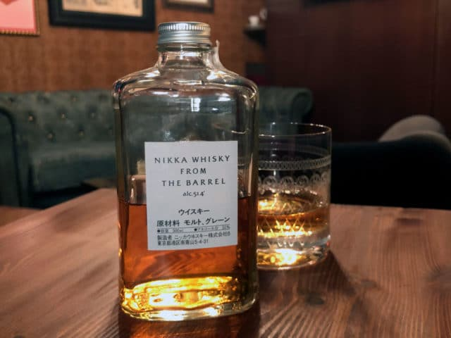 Nikka From The Barrel | Opinión y cata | Todo Whisky